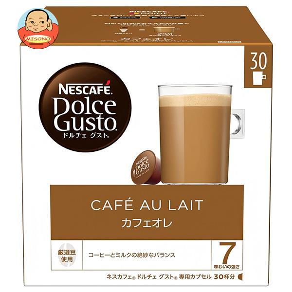 ネスレ日本 ネスカフェ ドルチェ グスト 専用カプセル カフェオレ マグナムパック 30P×3箱入