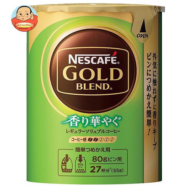 ネスレ日本 ネスカフェ ゴールドブレンド 香り華やぐ エコ&システムパック 65g×12個入