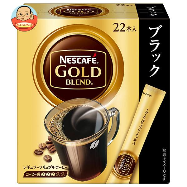 ネスレ日本 ネスカフェ ゴールドブレンド スティック ブラック (2g×26P)×12箱入