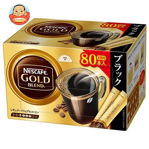 ネスレ日本 ネスカフェ ゴールドブレンド スティック ブラック (2g×90P)×10箱入
