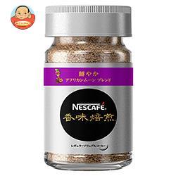 ネスレ日本 ネスカフェ 香味焙煎 鮮やか アフリカンムーン ブレンド 40g瓶×24個入