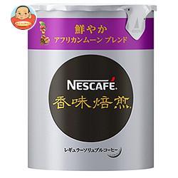 ネスレ日本 ネスカフェ 香味焙煎 鮮やかアフリカンムーン ブレンド エコ&システムパック 50g×24個入