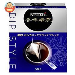ネスレ日本 ネスカフェ 香味焙煎 濃厚 ボルカニックブラック ブレンド Dip Style(ディップ スタイル) (3.4g×5袋)×24箱入