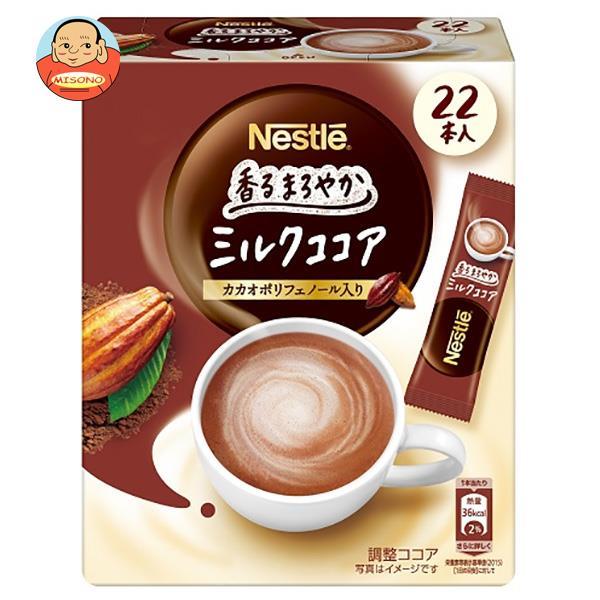 ネスレ日本 ネスレ 香るまろやか ミルクココア (7.7g×22P)×12箱入