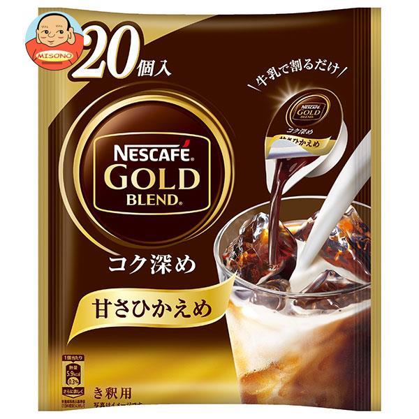 ネスレ日本 ネスカフェ ゴールドブレンド コク深め ポーション 甘さひかえめ (11g×20P)×10袋入