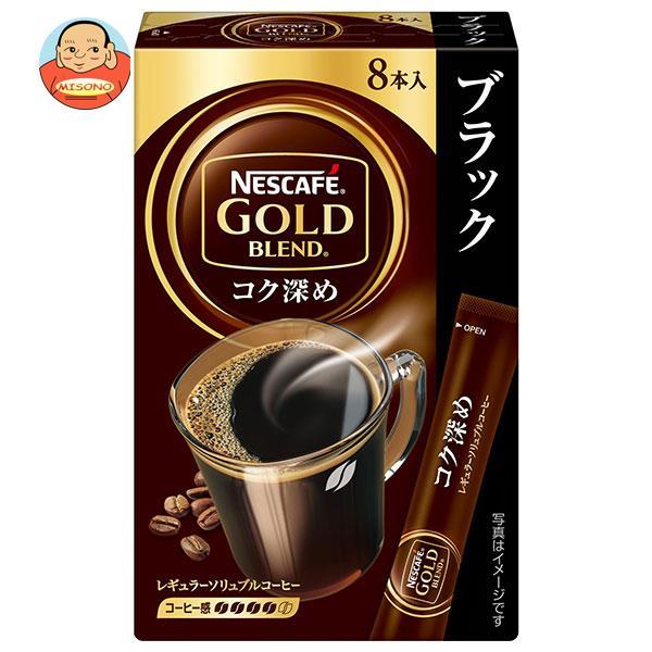 ネスレ日本 ネスカフェ ゴールドブレンド コク深め スティック ブラック (2g×9P)×24箱入