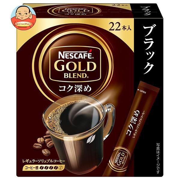 ネスレ日本 ネスカフェ ゴールドブレンド コク深め スティック ブラック (2g×26P)×12箱入