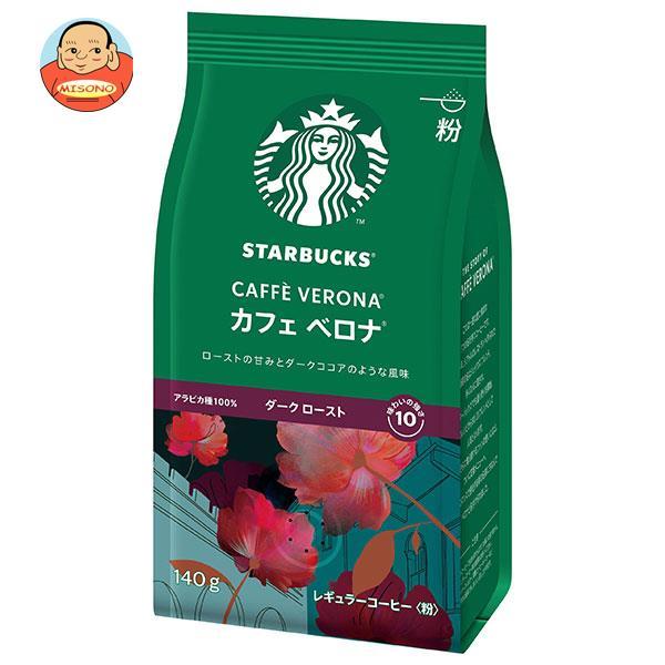 ネスレ日本 スターバックス コーヒー カフェ ベロナ 140g×12袋入
