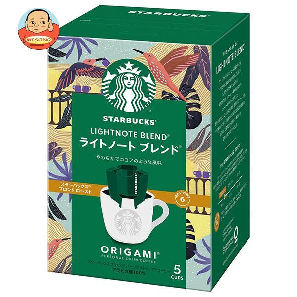 ネスレ日本 スターバックス オリガミ パーソナルドリップ コーヒー ライトノート ブレンド (9g×5袋)×6箱入
