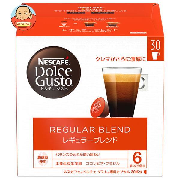 ネスレ日本 ネスカフェ ドルチェ グスト 専用カプセル レギュラーブレンド 30個(30杯分)×3箱入