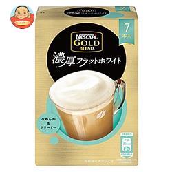 ネスレ日本 ネスカフェ ゴールドブレンド 濃厚フラットホワイト (8g×7P)×24箱入