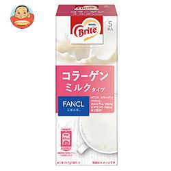 ネスレ日本 ネスレ ブライト コラーゲンミルクタイプ (9.7g×5P)×24箱入