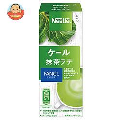 ネスレ日本 ネスレ ケール抹茶ラテ (11g×5P)×24箱入