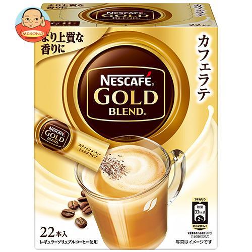 ネスレ日本 ネスカフェ ゴールドブレンド スティックコーヒー (7.9g×22P)×12箱入