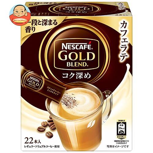 ネスレ日本 ネスカフェ ゴールドブレンド コク深め スティックコーヒー (7.9g×22P)×12箱入