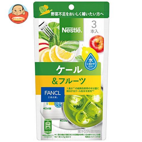 ネスレ日本 ネスレ ケール&フルーツ (3.7g×3P)×20袋入