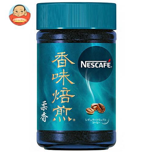ネスレ日本 ネスカフェ 香味焙煎 柔香 60g瓶×24本入