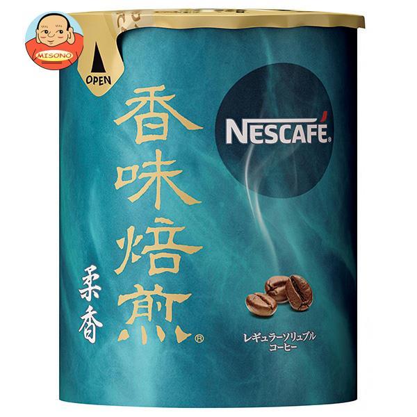 ネスレ日本 ネスカフェ 香味焙煎 柔香 エコ&システムパック 50g×24個入
