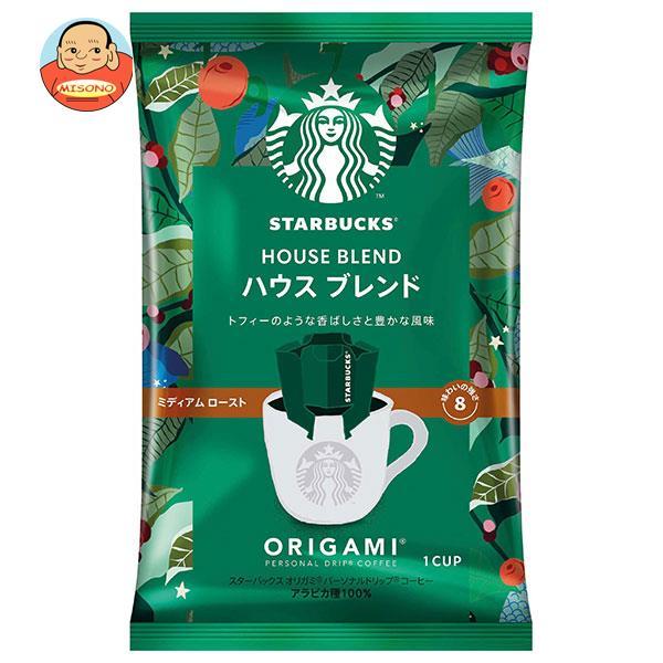 ネスレ日本 スターバックス オリガミ パーソナルドリップ コーヒー ハウス ブレンド 9g×30袋入