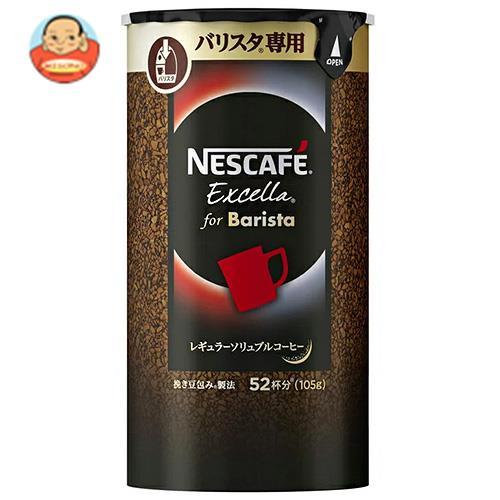 ネスレ日本 ネスカフェ エクセラ エコ&システムパック 105g×12個入