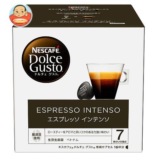 ネスレ日本 ネスカフェ ドルチェ グスト 専用カプセル エスプレッソ インテンソ 16個(16杯分)×3箱入