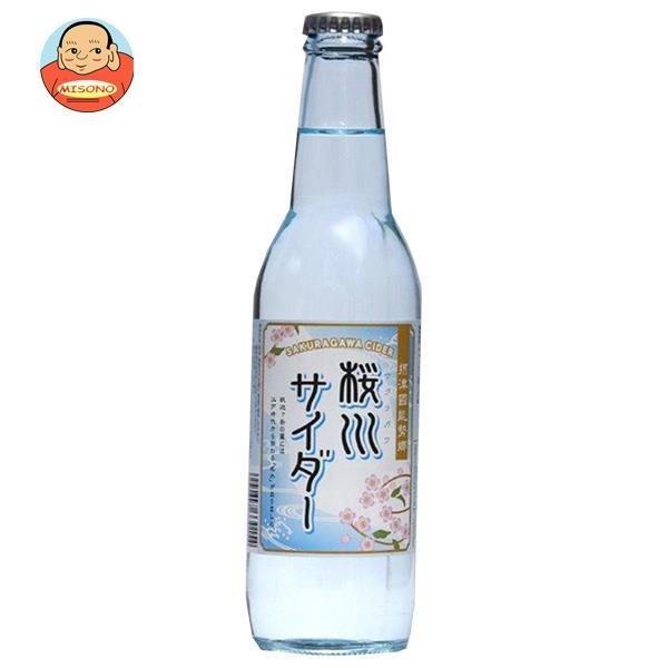 能勢酒造 桜川サイダー 330ml瓶×24本入