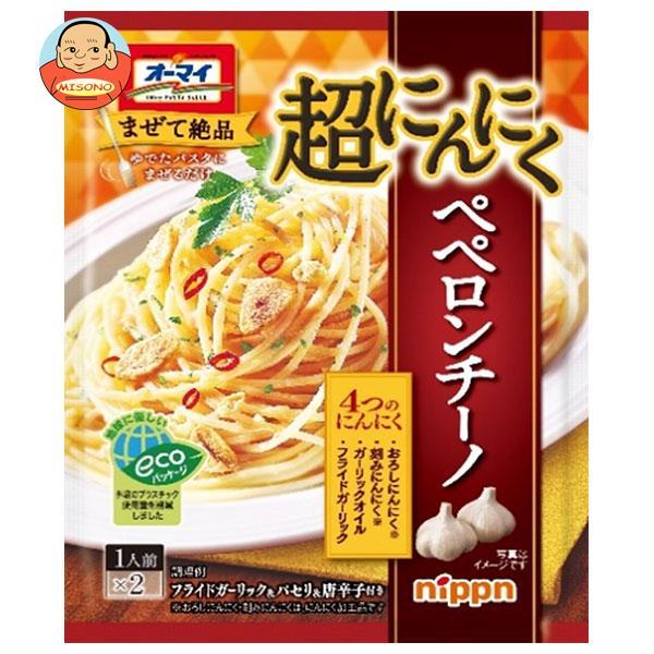日本製粉 オーマイ まぜて絶品 超にんにくペペロンチーノ 50.5g×8箱入