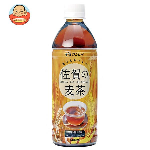 JAビバレッジ佐賀 佐賀の麦茶 500mlペットボトル×24本入