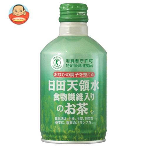 日田天領水 食物繊維入りのお茶【特定保健用食品 特保】 300gボトル缶×24本入