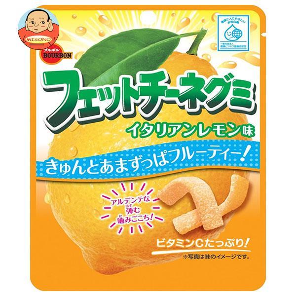 ブルボン フェットチーネグミ イタリアンレモン味 50g×30(10×3)袋入