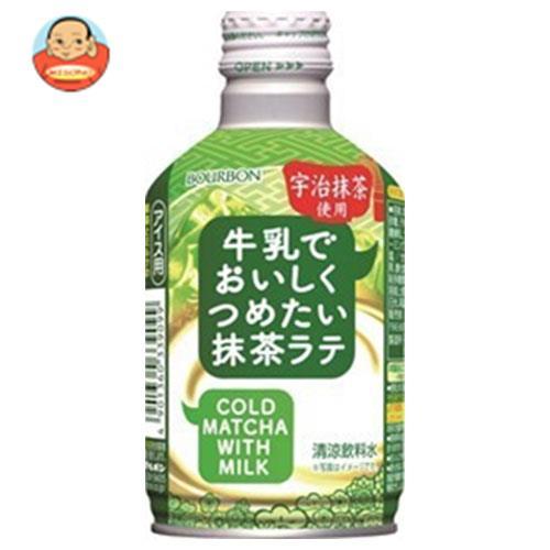 ブルボン 牛乳でおいしく抹茶ラテ 260gボトル缶×24本入