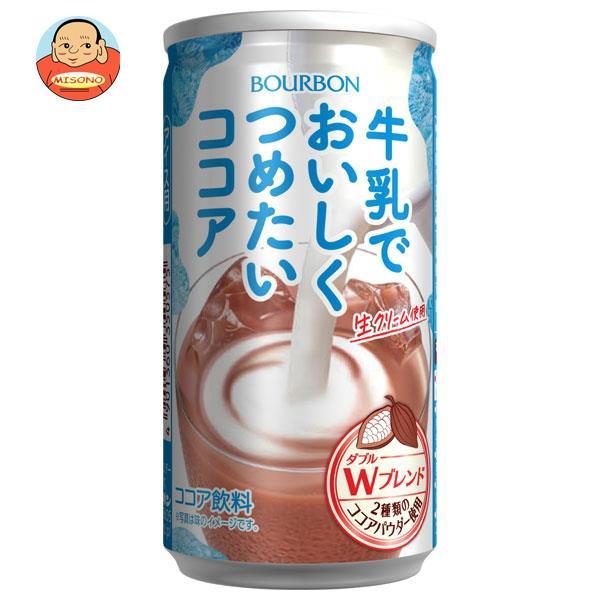 ブルボン 牛乳でおいしくつめたいココア 190g缶×30本入