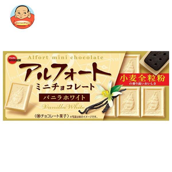 ブルボン アルフォート ミニチョコレート バニラホワイト 12個×10箱入