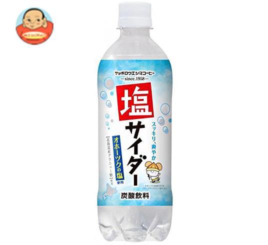 サッポロウエシマコーヒー オホーツク塩サイダー 350ml缶×24本入