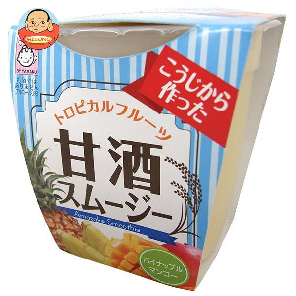 ヤマク食品 甘酒スムージー トロピカルフルーツ 180g×12個入