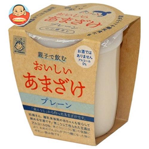 ヤマク食品 親子で飲むおいしい甘酒(プレーン) 180g×12個入