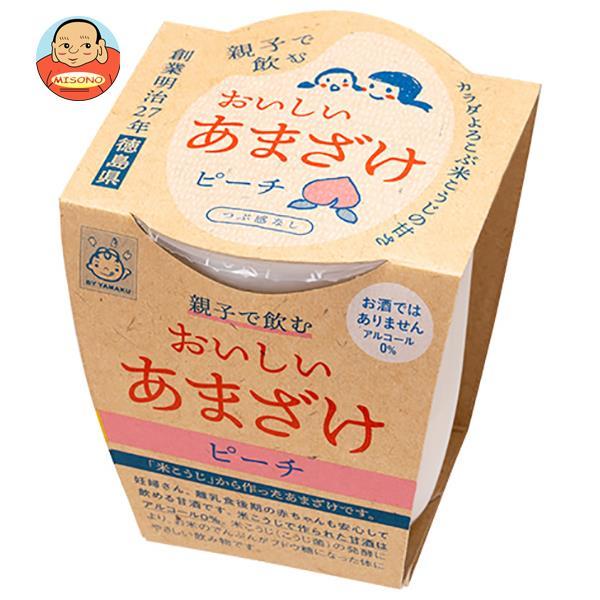 ヤマク食品 親子で飲むおいしい甘酒(ピーチ) 180g×12個入
