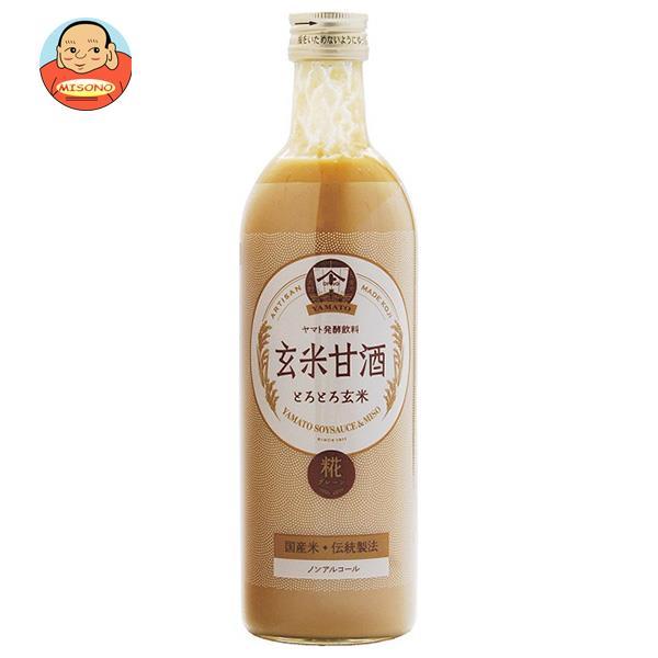 ヤマト醤油味噌 玄米甘酒 490ml瓶×12本入