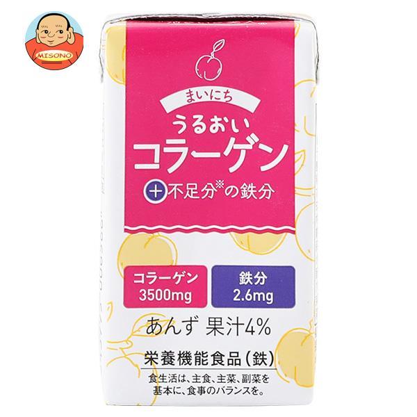 クロレラ食品 まいにちうるおいコラーゲン 125ml紙パック×24(12×2)本入