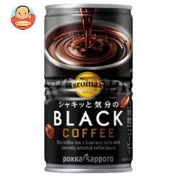 ポッカサッポロ アロマックス ブラック 185g缶×30本入