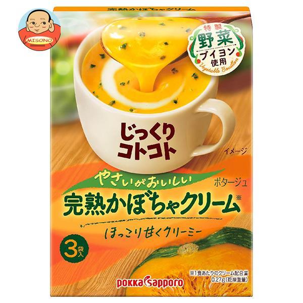 ポッカサッポロ じっくりコトコト 完熟かぼちゃクリーム 59.4g(3P)×30箱入