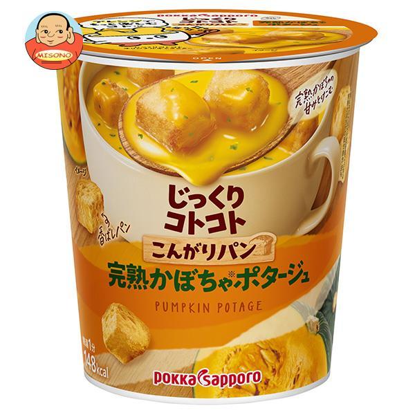 ポッカサッポロ じっくりコトコトこんがりパン 完熟かぼちゃポタージュ カップ入り 34.5g×6個入