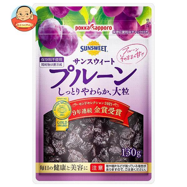 ポッカサッポロ サンスウィート プルーン 130g袋×20(10×2)袋入
