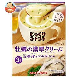 ポッカサッポロ じっくりコトコト 牡蠣の濃厚クリーム 57.6g(3P)×30箱入