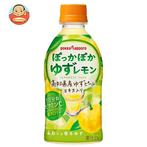 ポッカサッポロ 【HOT用】ぽっかぽかゆずレモン 345mlペットボトル×24本入