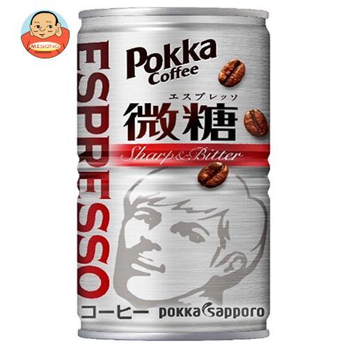 ポッカサッポロ アロマックス TASTY 微糖 185g缶×30本入