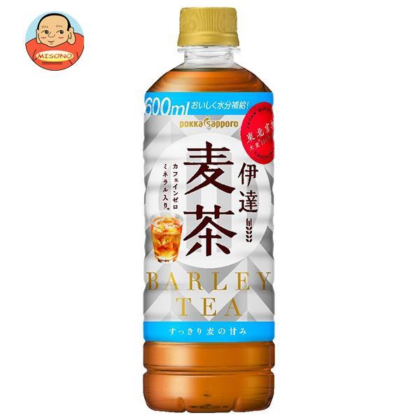 ポッカサッポロ 伊達おいしい麦茶 525mlペットボトル×24本入