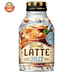 ポッカサッポロ JELEETS(ジェリーツ) ラテゼリー 265gボトル缶×24本入