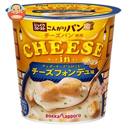 ポッカサッポロ じっくりコトコトこんがりパンGRANDE(グランデ)濃厚チーズフォンデュ風ポタージュカップ入り 38g×6個入
