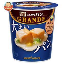 ポッカサッポロ じっくりコトコトこんがりパン GRANDE(グランデ) クリームシチュー風ポタージュ カップ入り 28g×6個入
